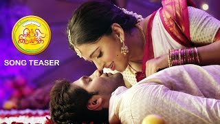 Inji Iduppazhagi Song Teaser – Arya, Anushka Shetty