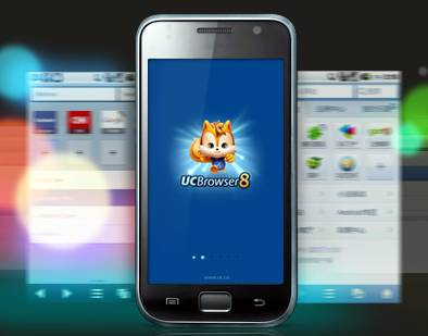 Nokia e71 uc browser free download