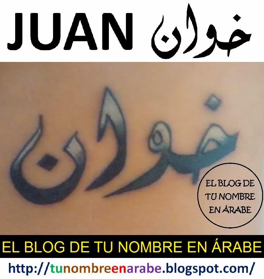 tatuajes de nombres JUAN