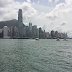 Hong Kong: The English China