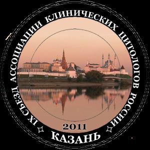 Календарь праздников православных праздников на 2016 год на каждый день
