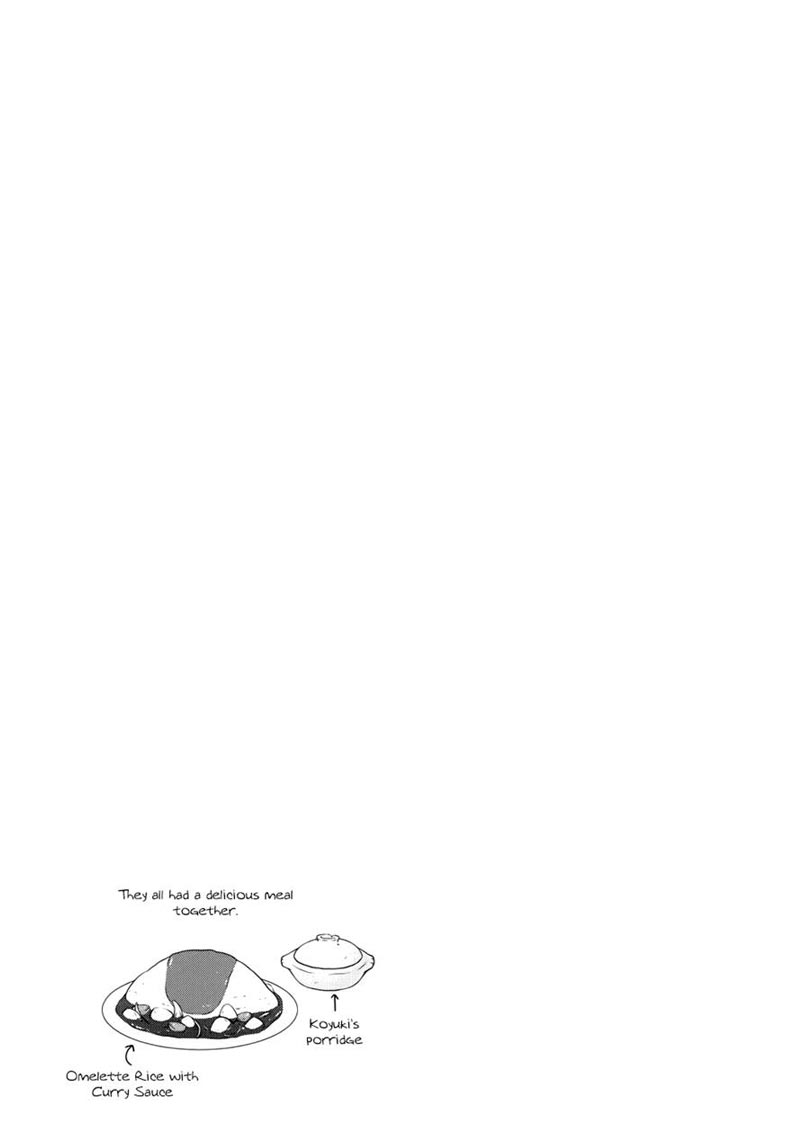 Komik iris zero 027.5 28.5 Indonesia iris zero 027.5 Terbaru 3|Baca Manga Komik Indonesia|