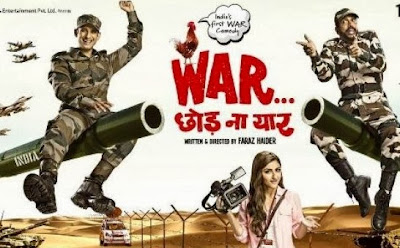 War Chhod Na Yaar Movie Review