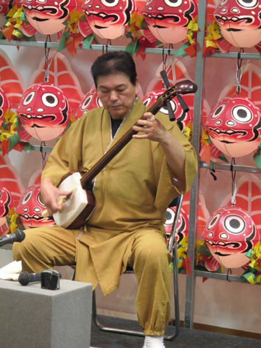 Tsugaru Jamisen performance