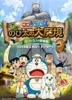 Doraemon: Nobita Thám Hiểm Vùng Đất Mới