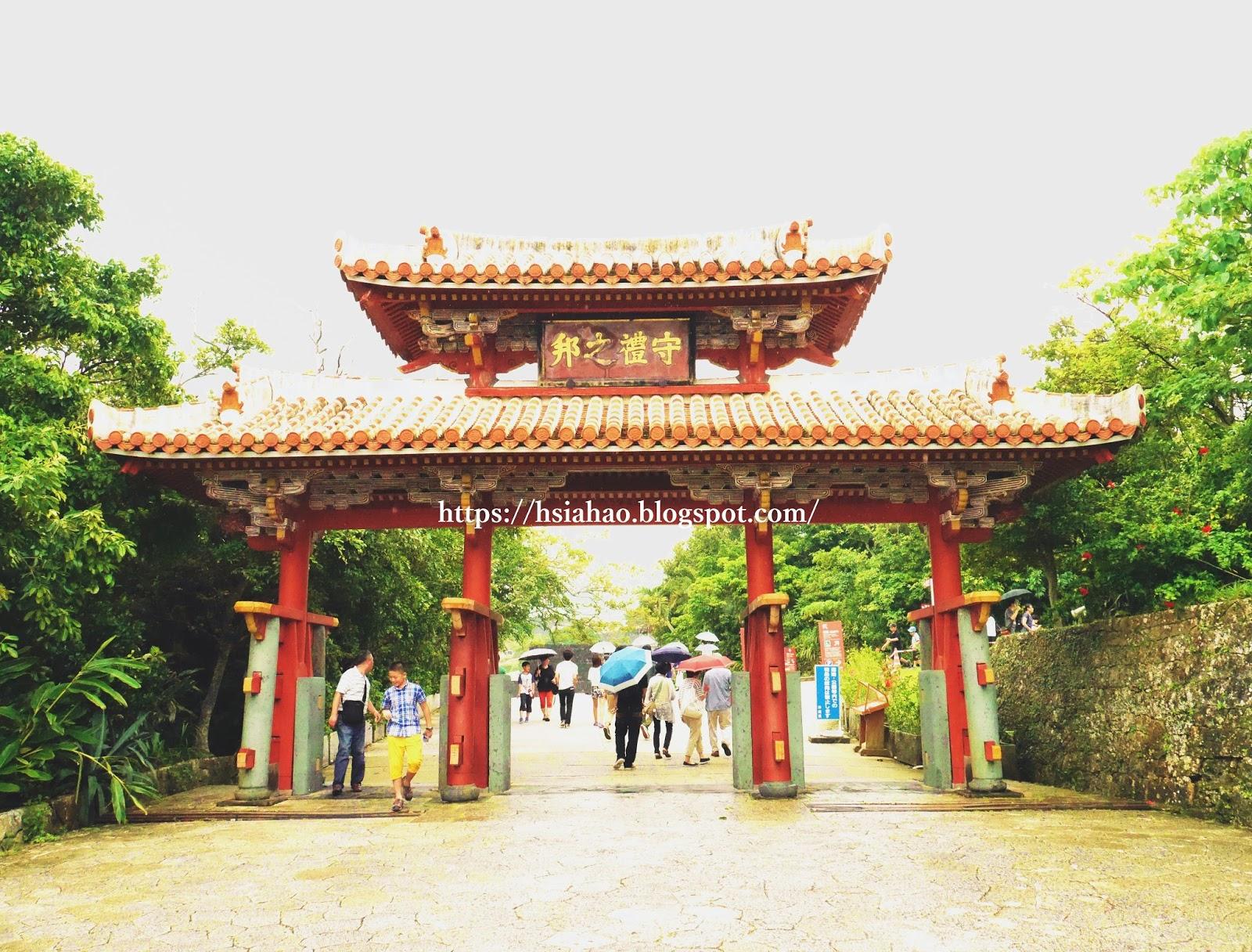沖繩-守禮之邦-景點-世界遺產-首里城-自由行-旅遊-旅行-Okinawa-Naha-Shuri-Castle