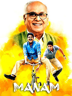 Manam 2018 Hindi Dubbed HDRip | 720p | 480p