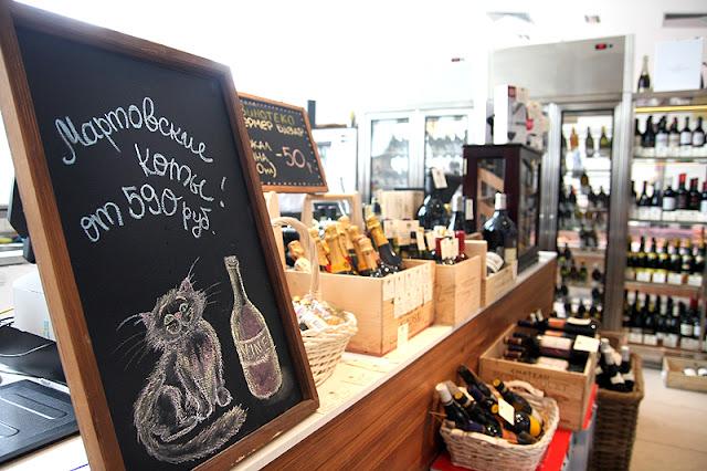 Вино из Ашана отзывы совиньон шираз каберне цена