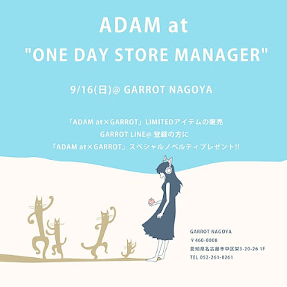"ADAM at ""ONE DAY STORE MANAGER"""