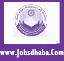 Tamil Nadu National Law School Recruitment, Sarkari Naukri