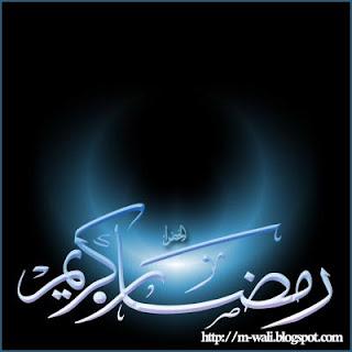 ramadhan ceramah agama dibulan ramadhan 10 hari pertama