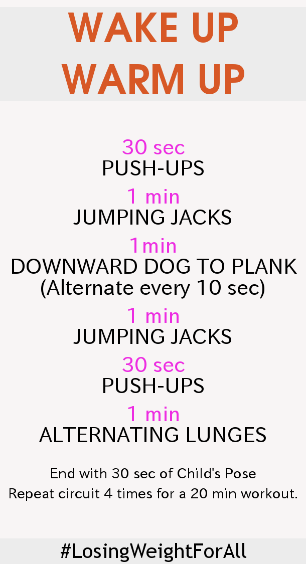 Wake up Warm up Workout