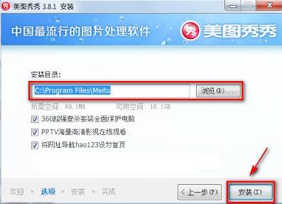 Download Software Meitu Xiu Xiu Untuk Edit Foto dan Cara Instal