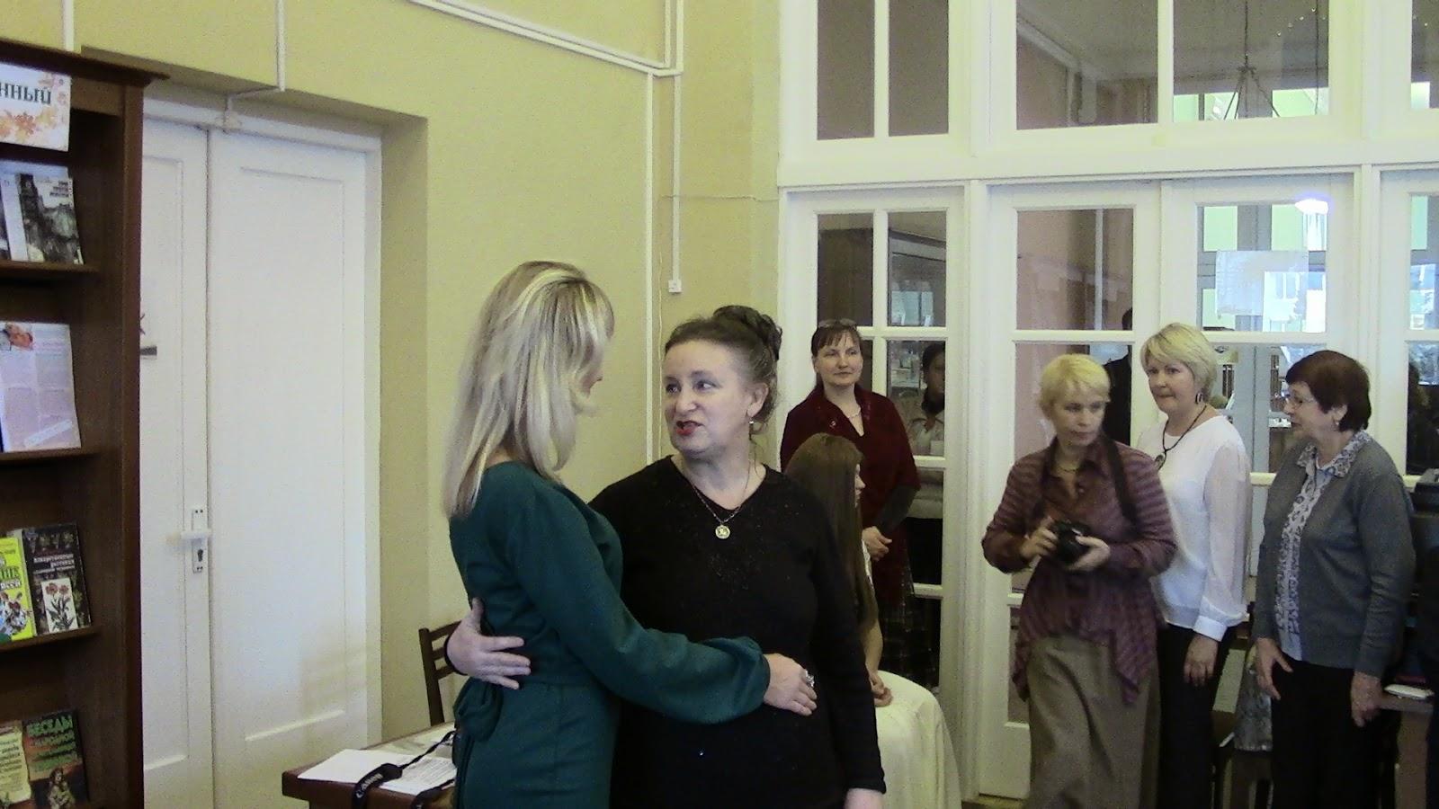 Русские учительница ученик 5 фотография