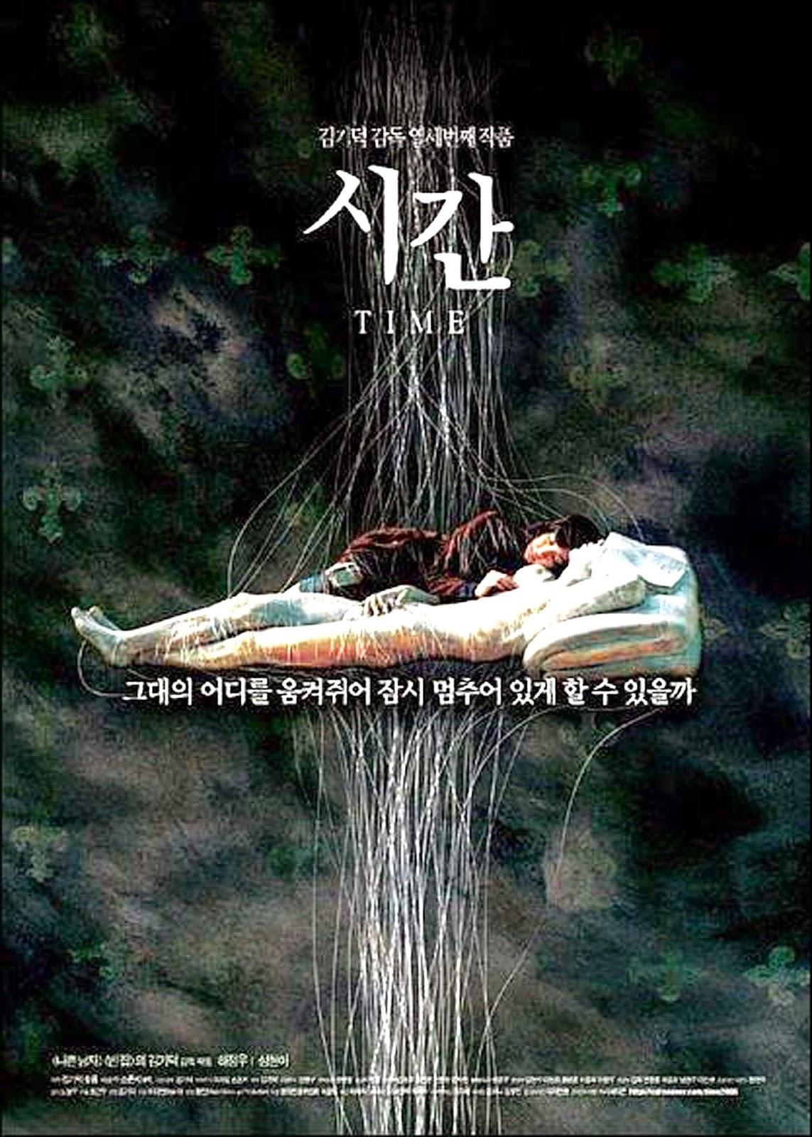 Shi gan (Time) (2006) Drama