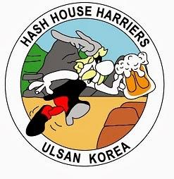 Ulsan HHH