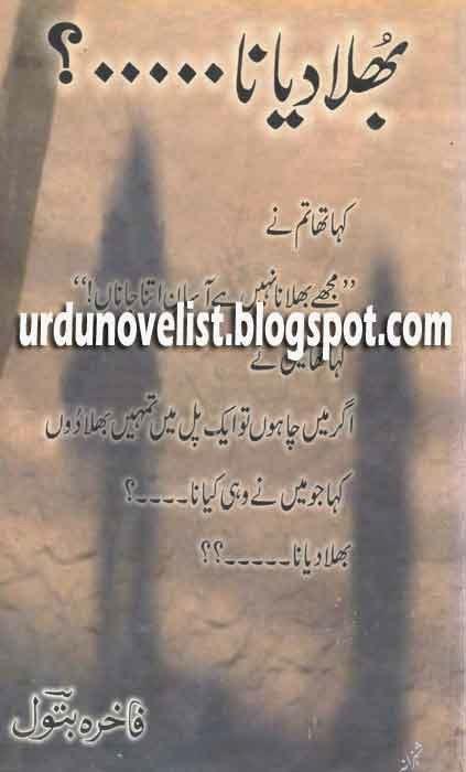 Bhula Diya Na By Fakhira Batool
