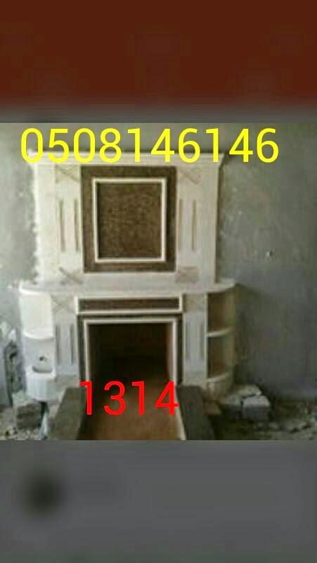 صورمشبات IMG_20140818_110029.