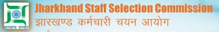JSSC Jharkhand 17-01-2016 Exam Result 2015-16 for Clerk / LDC / Stenographer  Sachivalaya