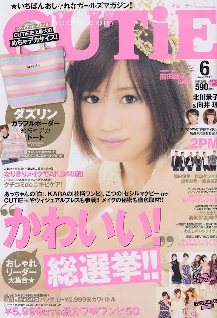 cutie magazine maeda atsuko june 2011年6月japanese magazine scans