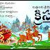 Best Christmas sms Greetings in telugu