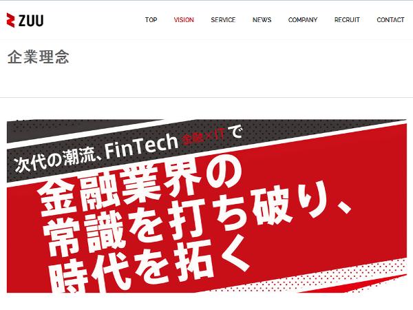 Zuu, la vía japonesa de la banca del futuro: hibridación de fintech e información