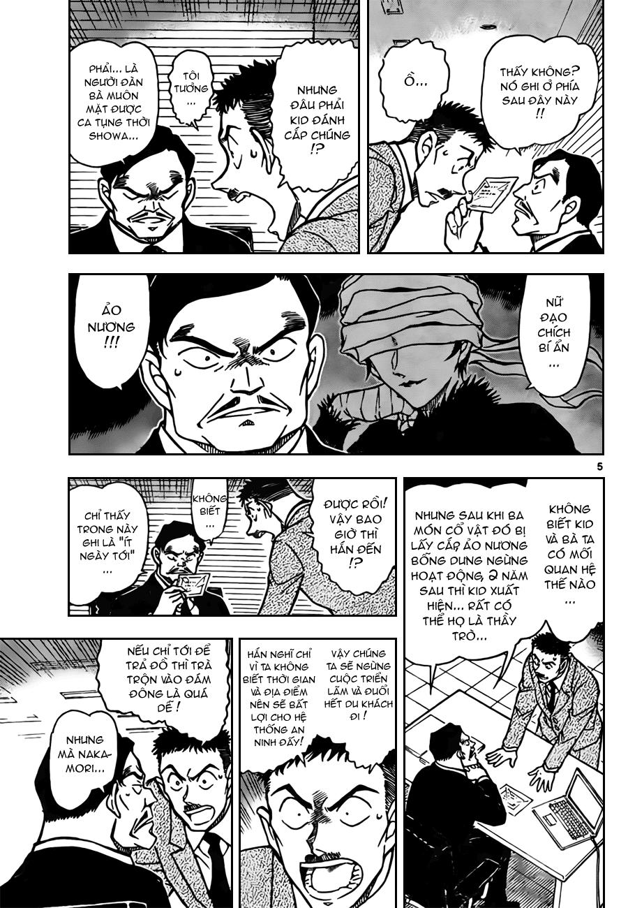 Detective Conan - Thám Tử Lừng Danh Conan chap 731 page 5 - IZTruyenTranh.com