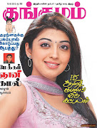 Kungumam Tamil Magazine 10092012 EBook . Kungumam Tamil Magazine 10th .