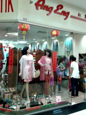Ang Eng Amcorp Mall