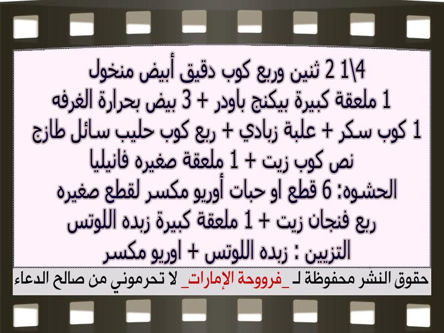 http://2.bp.blogspot.com/-CLRxIvnpydU/VXBcxBaPFTI/AAAAAAAAOd0/cNJxM1voF1I/s1600/3.jpg