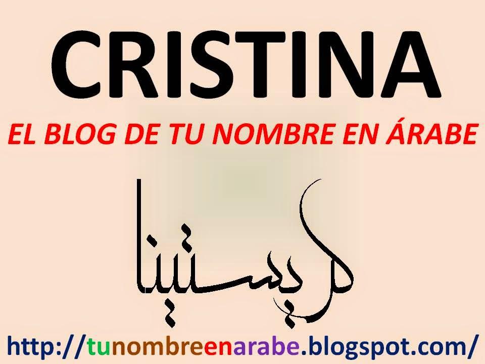 CRISTINA EN ARABE TATUAJE