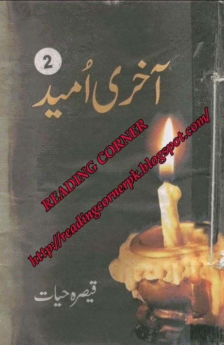 Aakhri Umeed By Qaisra Hayat Part 2