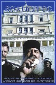 ΠΕΡΙΟΔΙΚΟ ΒΟΑΝΕΡΓΕΣ