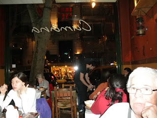 Restaurante Cumaná Recoleta Buenos Aires