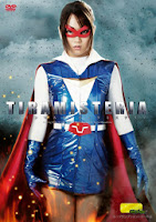 [TGGP-52] 【G1】ヒロインマスク ティラミステリア 木崎実花 美緒みくる