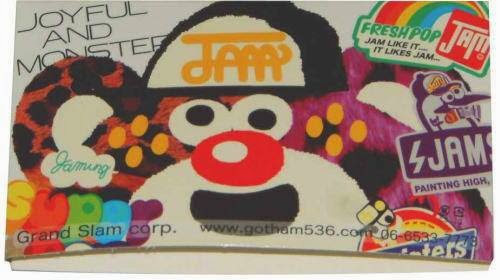 JAM Online (網上)