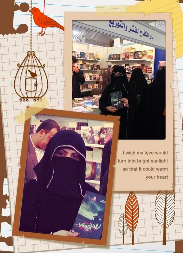 أنا المؤلفة نادية وروايتي لا أحد يفسد متعتي من روايات عوالم