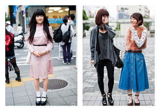 juventud de tokyo