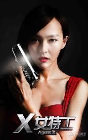 Nữ Đặc Công X - Agent X (43/34 Tập) - 2013