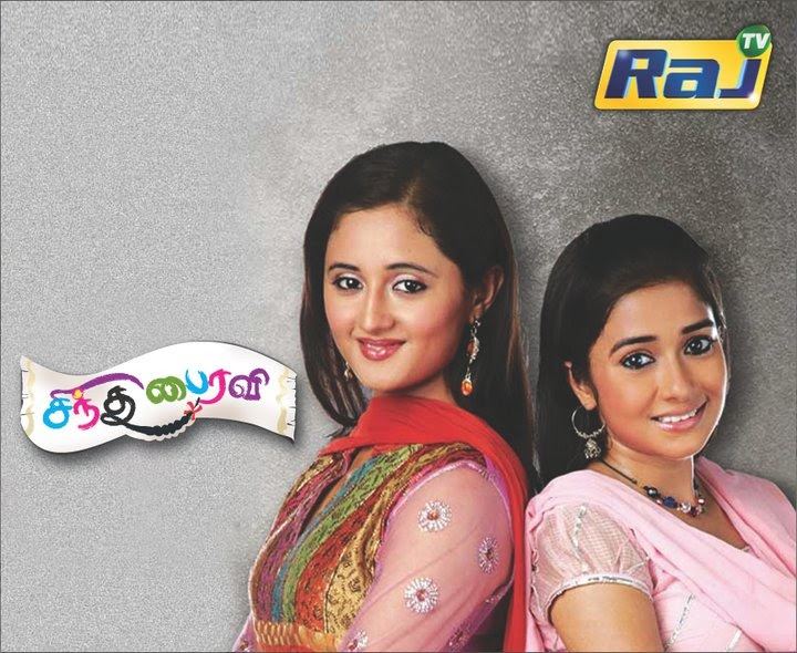 Raj Tv Sindhu Bhairavi Serial In Tamil Video Download