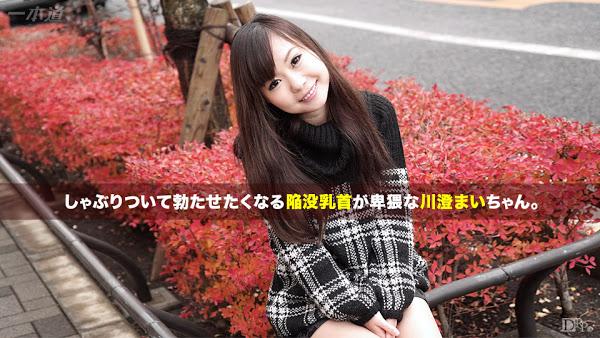 Av Uncen 091115_151 Mai Kawasumi HD