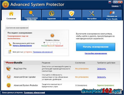 Advanced System Protector 2.1.1000.10568 with Serial Key Full Version