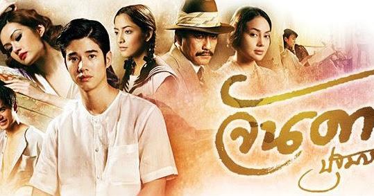 Film jan dara 2012 full movie : 24 season 9 how many episodes
