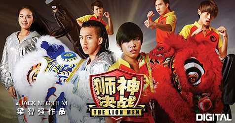 The Lion Men Poster Jack Neo Movie