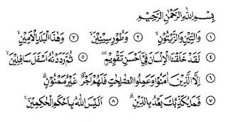 Al Qur'an Surah At-Tin