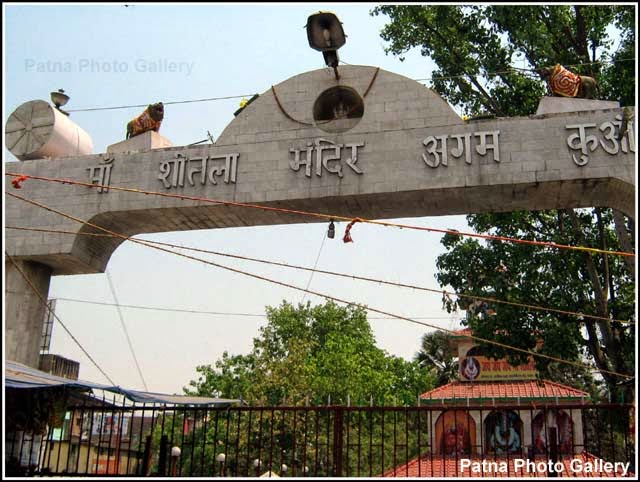 Entrance gate to Agam Kuan and Shitala Mata Temple Patna
