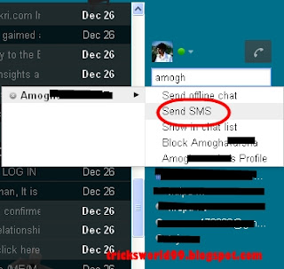How to Send Free SMS to your friends mobiles through Gmail Chat
