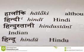essay urdu language allama iqbal