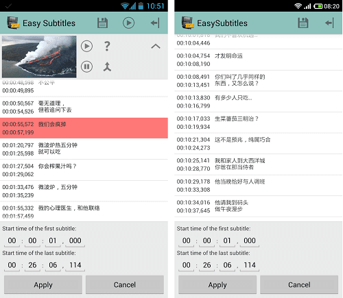 Download Easy Subtitles Premium Apk