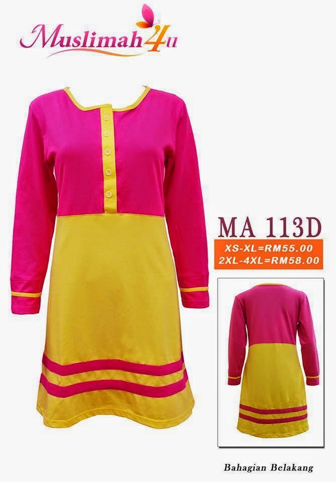T-shirt-Muslimah4u-MA113D